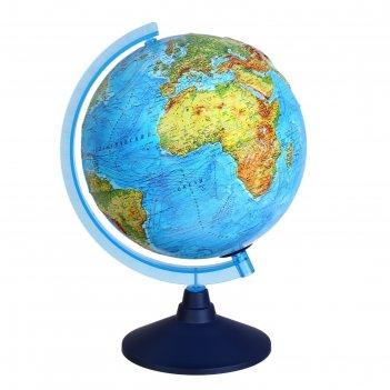 Интерактивный глобус физико-политический рельефный, диаметр 250 мм, с подс