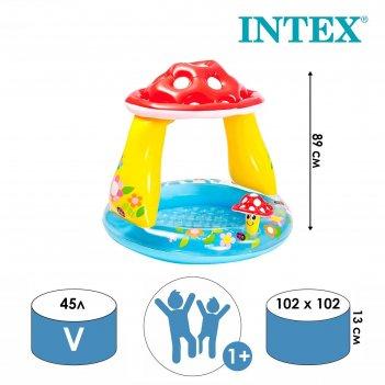 Бассейн надувной детский гриб 102х89 см, от 1-3 лет 57114