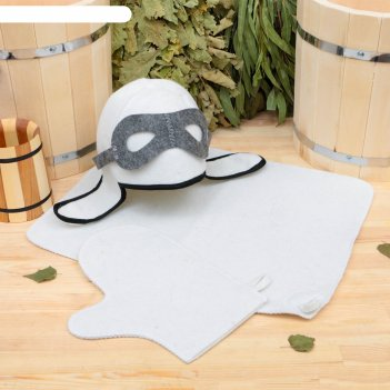 Набор для бани летчик шапка, коврик, рукавица