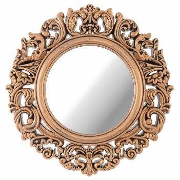 Зеркало настенное royal house диаметр=41 см (кор=6шт.)