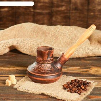 Турка кофе 0,4 л малая