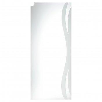 Зеркало «эссе», настенное, матирование, 53,5x127,5 см