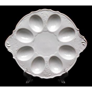 Поднос для яиц бернадот белый