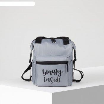 Сумка- рюкзак 1635, отд на молнии, н/карман, серый