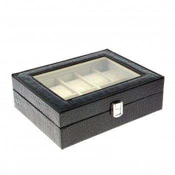 Шкатулка кожзам для украшений и часов чёрная 8х26х20 см
