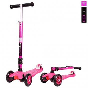 Самокат y-scoo 35 maxi fix simple pink