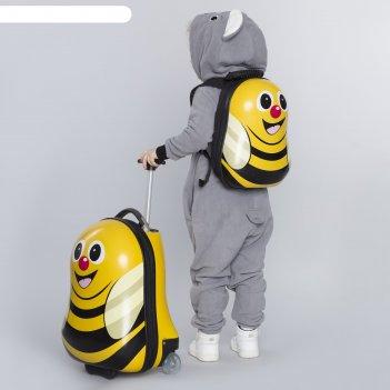 Чемодан детский 17 с рюкзаком, отдел на молнии, 2 колеса, цвет жёлтый