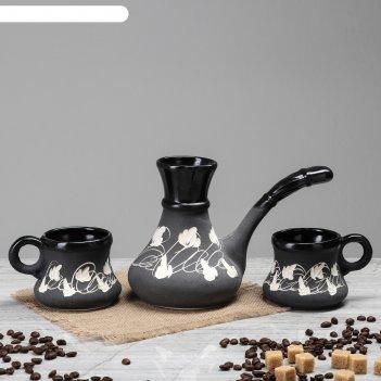Кофейный набор 3 предмета узор