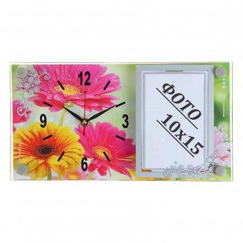 Часы настенно-настольные с фоторамкой герберы, стекло, 17х32 см