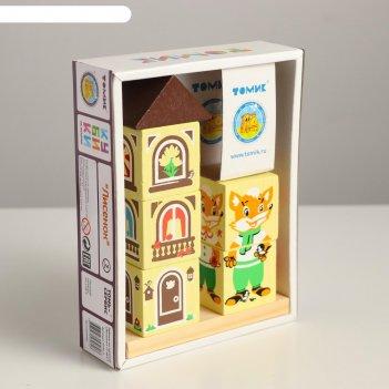 Кубики на палочке лисенок  4545-1