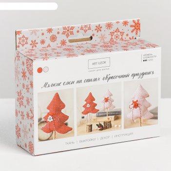 Мягкие елки на спилах «красочный праздник», набор для шитья 16,3 х 10,7 х