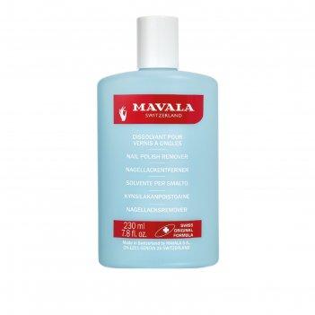 Жидкость для снятия лака профессиональная mavala nail polish remover blue,
