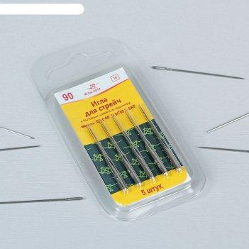 Иглы для бытовых швейных машин, для стрейч-ткани, №90, 5 шт