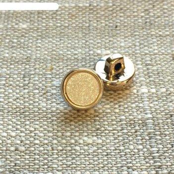 Пуговица «блестки», размер 10 мм