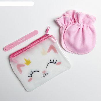 Набор маникюрный детский «кошечка», 2 предмета: царапки, пилочка