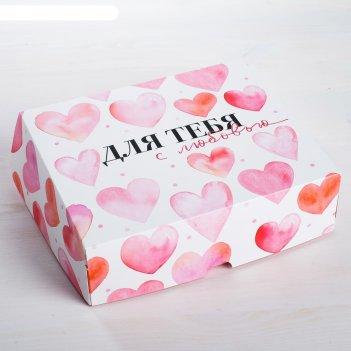 Коробочка для кондитерских изделий «для любимых»  17 x 20 x 6 см