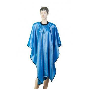 Пеньюар aa04 light blue  для стрижки глянец, полиэстер, голубой 128х146 см