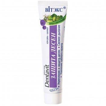 Зубная паста bitэкс дентавит, защита десен, кора дуба и шалфей, 160 г