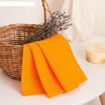 Полотенце вафельное 34х50 см, апельсин, хлопок 100%, 160г/м2