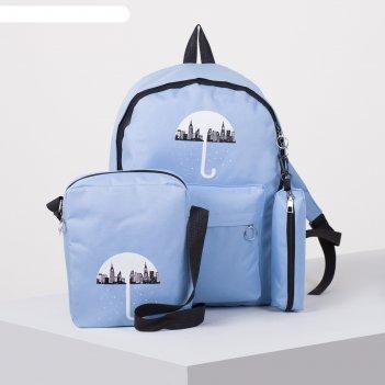 Рюкзак школьн лиза,28*10*40, отд на молнии, н.карман, 2 бок кармана, футля