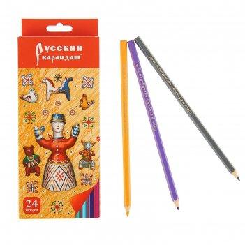 Карандаши 24 цвета русский карандаш. фольклор, шестигранные, длина 175мм,