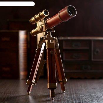 Сувенирный телескоп на треноге в даль