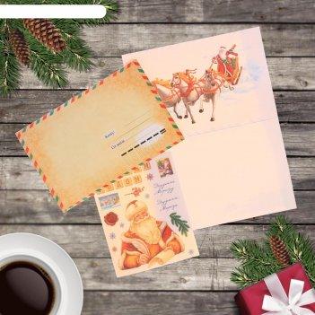 Открытка поздравительная с наклейкой новогоднее письмо 12х 18 см