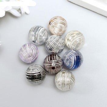 Бусины для творчества пластик полосатые шарики набор 20 гр d=1,6 см