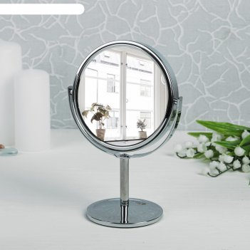Зеркало настольное, круглое, d=10см, с увеличением, цвет серебристый