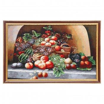 J058-50х80 картина из гобелена фрукты в корзине (55х85)