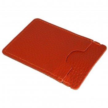 Визитница v-49-326, 7*0,5*10, карман для 1 или нескольких визиток, красный