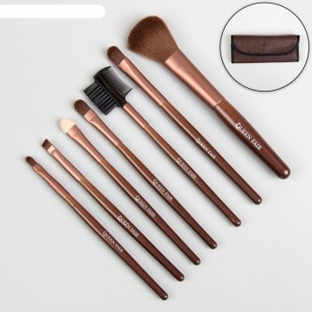Набор кистей для макияжа «галант», 7 предметов, на кнопке, цвет коричневый