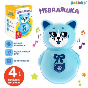 Zabiaka музыкальная неваляшка  веселый малыш голубая sl-02658