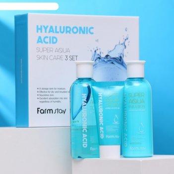 Подарочный набор по уходу за кожей с гиалуроновой кислотой farmstay: 3 пре