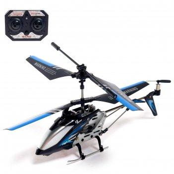 Вертолет радиоуправляемый sky с гироскопом, микс