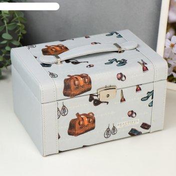 Шкатулка кожзам для украшений аксессуары 13,5х23х16 см