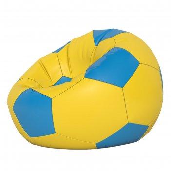 Кресло-мешок мяч малый, ткань нейлон, цвет желтый, голубой