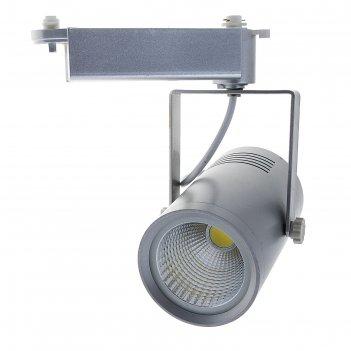 Трековый светильник led, 30 w, 2700 lm, 6400 k, холодный свет, sl-3009s, к