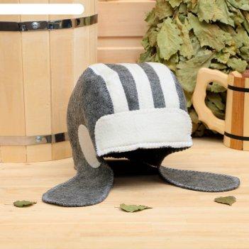 Банная шапка танкист, войлок, бело- серая
