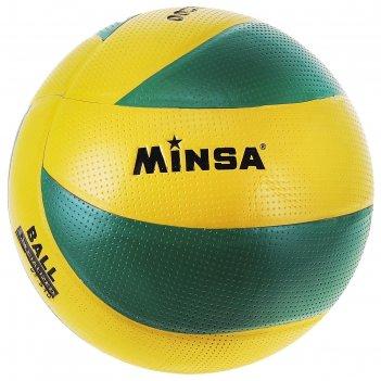 Мяч волейбольный minsa, pu, размер 5, pu, бутиловая камера, машинная сшивк