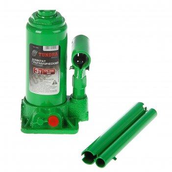 Домкрат гидравлический бутылочный 3т высота подъема 175-335 мм