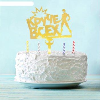 Украшение для торта круче всех человек-паук (топпер золотой+ свечи)