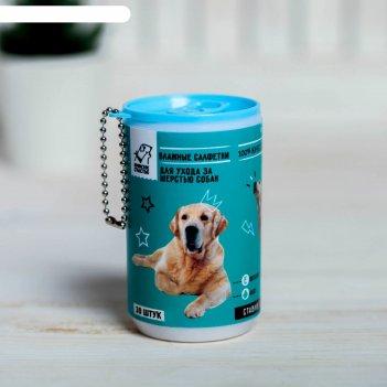 Влажные салфетки для животных для ухода за шерстью собак 30 штук