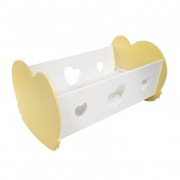 Кроватка-люлька для кукол, цвет нежно-жёлтый