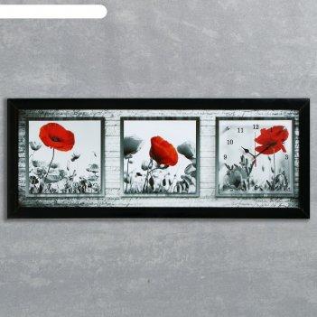Часы-картина настенные, серия: цветы, красный мак, 35х100  см, микс
