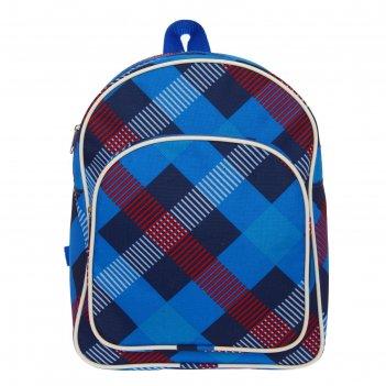 4807 п-600/дизайн рюкзак малый, 24*12*30см, синий/голубой клетка, 1 отд, н