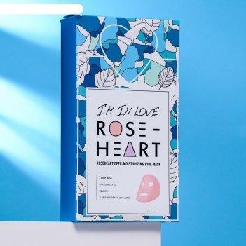 Тканевая маска для лица roseheart, интенсивно увлажнаяющая, с экстрактами