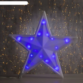 Фигура звезда d-40 см, , 30 led, 220v, контрол. 8р. синий