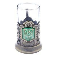 Подстаканник со стаканом с юбилеем 75, латунный цвет