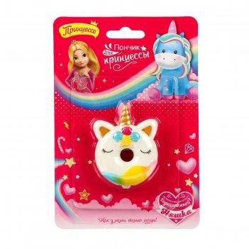 Набор детской декоративной косметики пончик для принцессы
